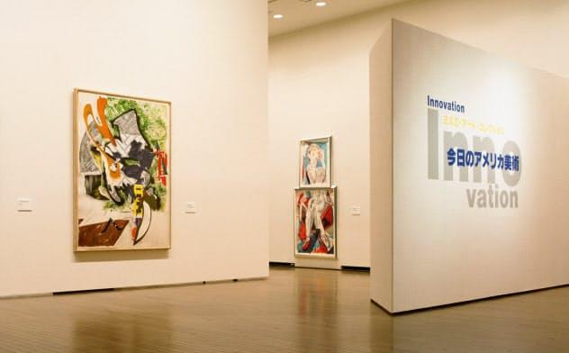 川村記念美術館で1996年に開かれた「今日のアメリカ美術」展(ミスミグループ本社提供)
