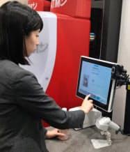 NECがセブン―イレブン・ジャパンの店舗で実証実験を始めた顔認証決済(東京・千代田、麹町駅前店)