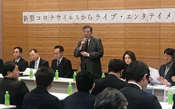 超党派の国会議員有志の会合であいさつする自民党の石破茂元幹事長(17日、国会内)