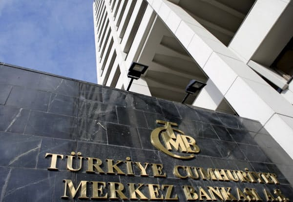 首都アンカラにあるトルコ中銀本部=ロイター