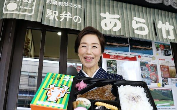 新竹さんは三重県で唯一となった駅弁屋の味を守る