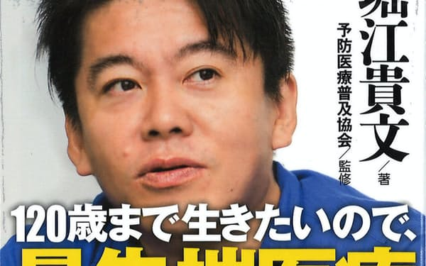 (祥伝社新書・840円)