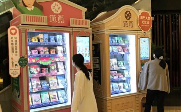 ミートカルチャーはマカオの世界遺産などをモチーフにした土産物を自販機で販売する(2019年12月、マカオ)