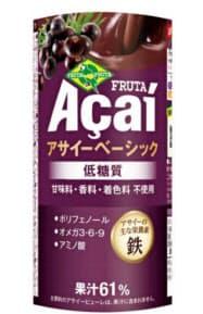 フルッタフルッタが発売する飲料「フルッタアサイー ベーシック低糖質」