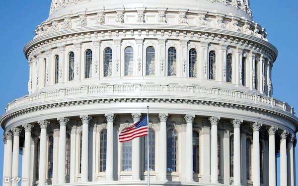 米議会は立法や予算編成の権限を握る(ワシントン)=ロイター