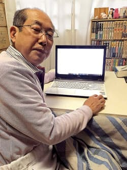 桐谷広人(きりたに・ひろと)70歳。元プロ棋士(七段)。1984年の失恋をきっかけに株式投資を始める。現在900以上の優待銘柄を保有し、その優待品で日々の生活をほぼ賄っている。癒やされる人柄も人気の理由