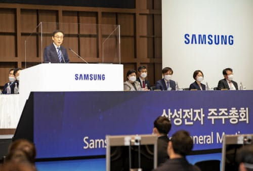 金奇南副会長は「20年は半導体需要が拡大する」と語った=サムスン電子提供