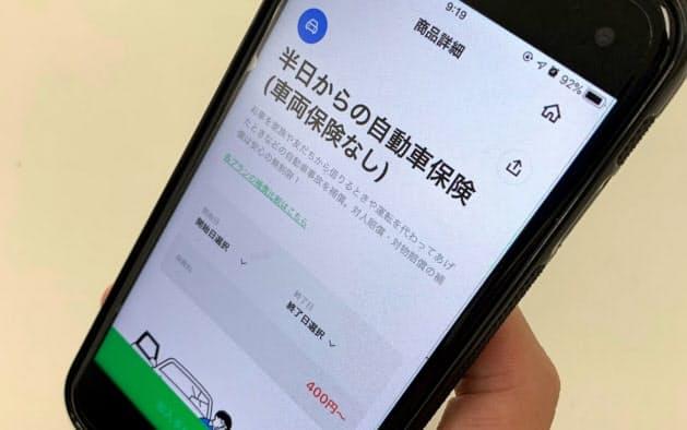 損保ジャパン日本興亜の「乗るピタ!」はLINEアプリからも加入できる