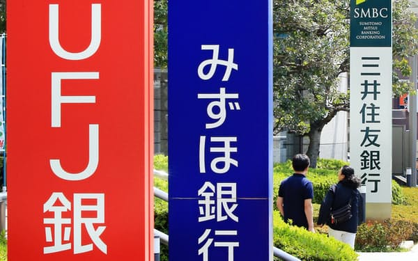 「10万円給付金」で銀行預金が増えている