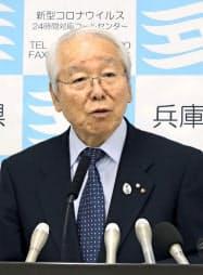 兵庫県庁で記者会見する井戸敏三知事=19日午後