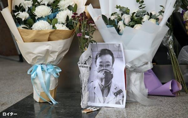 李文亮医師の死を悼む市民は多い(2月7日、中国湖北省武漢市の病院)=ロイター