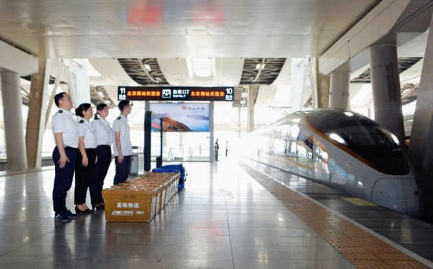 中国ネット通販2位の京東集団は専用ケースを使って高速鉄道宅配を行う