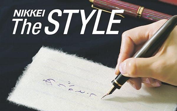 書家の紫舟さんが感謝の心を込めてつづる「ありがとう」の手紙。愛用のペンの1つは万年筆の専門店「万年筆博士」に特注した逸品だ