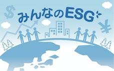 3メガ銀、ESGシフト 物言うNGO株主を意識