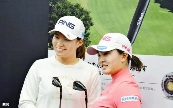 東京五輪を目指す渋野日向子(左)と鈴木愛はツアーでポイントを稼ぐ心づもりだった=共同