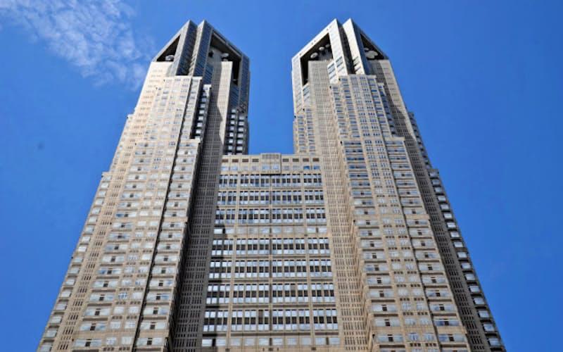 東京都は庁舎への入庁手続きを電子化する(東京都庁)