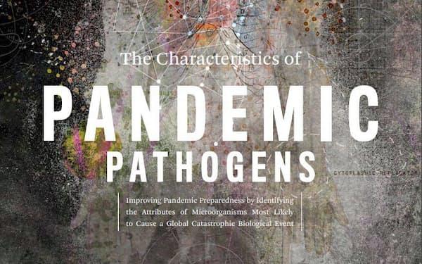米ジョンズホプキンス大学の報告書では、パンデミックを起こすウイルスの特徴を指摘していた