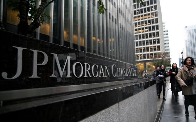 企業から融資要請が相次いでいる(ニューヨークのJPモルガン・チェース本社)=ロイター