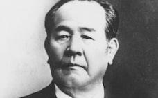 「公益と私益」再考の時 いま、渋沢栄一から学ぶ