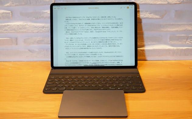 米アップルが3月に発売するiPad Proを試用した。今回は筆者が持つブルートゥース接続のキーボードとトラックパッドを使った