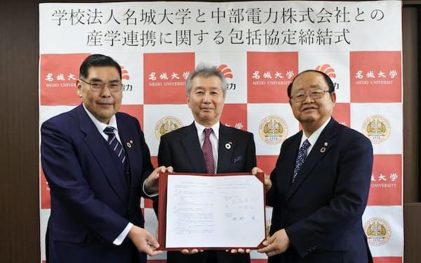 中部電力と名城大学は包括連携協定を結んだ(24日、名古屋市天白区)