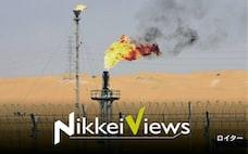 原油20ドル時代 OPECから脱落する国
