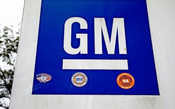 GMは需要減の長期化に備えて手元資金を確保=AP