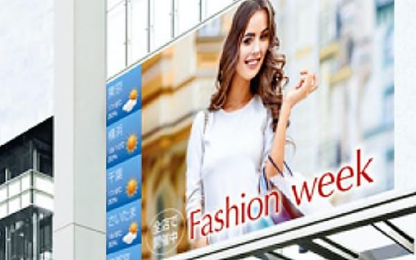 シャープはNECの事業買収で業務用ディスプレーの海外展開を加速する。(写真はシャープの電子看板用ディスプレー)
