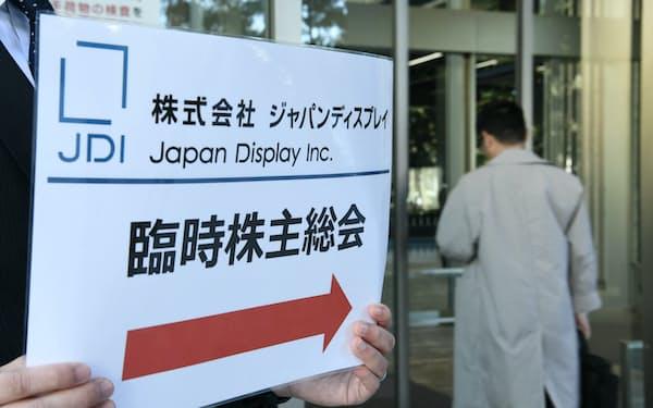 ジャパンディスプレイの臨時株主総会へ向かう株主(25日、東京都港区)