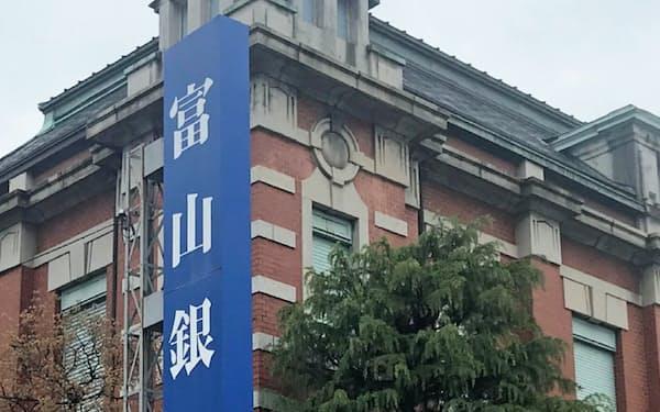 富山銀行は休日も新型コロナ対策の相談を受け付ける(富山県高岡市の旧本店)