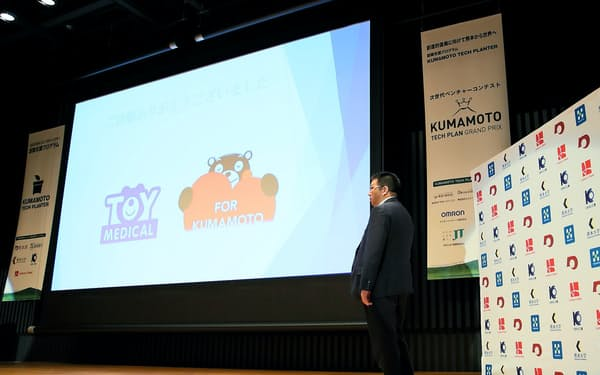 トイメディカルの竹下社長はリバネス主催のピッチコンテストで首都圏企業とのつながりができた(熊本市)
