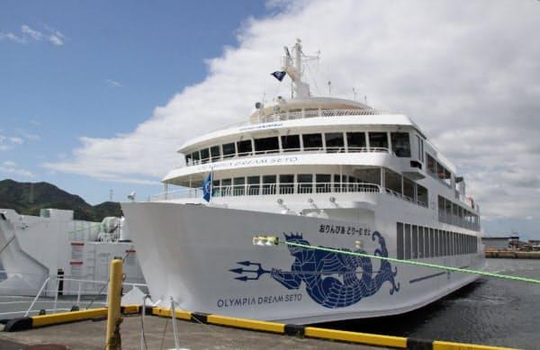 新岡山港(岡山市)と小豆島を結ぶ両備フェリーの「おりんぴあどりーむせと」