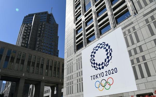 開幕へのカウントダウン時計は25日朝までに撤去された(東京都庁)