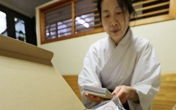 愛知県での聖火リレー出発式に向け用意した御朱印(25日、愛知県瀬戸市の深川神社)