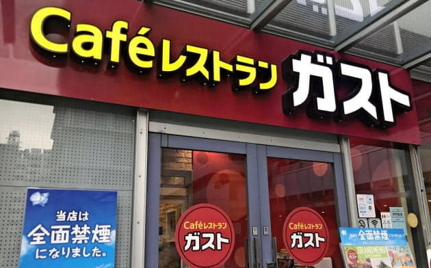 すかいらーくは都内の深夜営業をする店舗で28、29日の閉店時間を午前0時に
