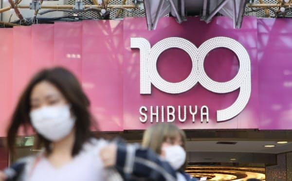 3月28日、29日に休館する「SHIBUYA109」(26日、東京都渋谷区)