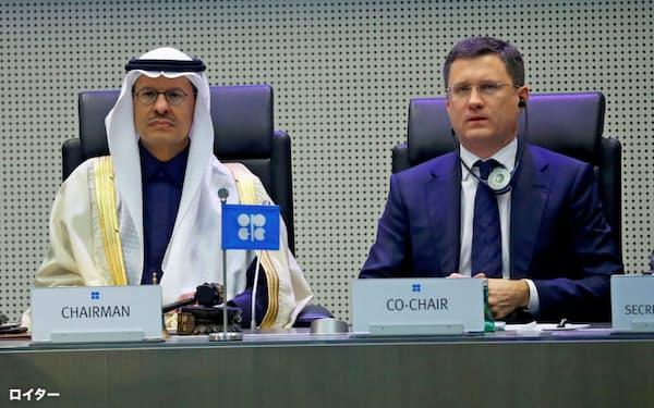 サウジとロシアは先の見えない消耗戦に突入した(3月上旬のOPECプラス会議に出席したサウジのアブドルアジズ・エネルギー相(左)とロシアのノワク・エネルギー相)=ロイター