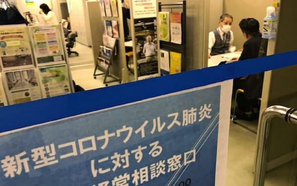 資金繰り対策は企業のニーズに追いついていない(3月、札幌市)