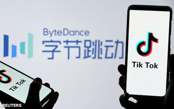TikTokは全世界で5億人が使っている=ロイター