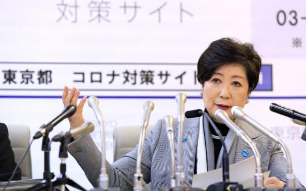 新型コロナウイルス対策について記者会見する小池東京都知事(23日、東京都庁)