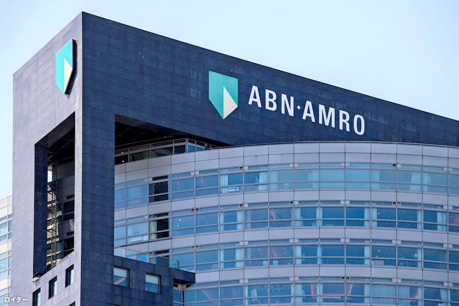 新型コロナ:ABNアムロ、顧客の取引失敗で損失220億円: 日本経済新聞