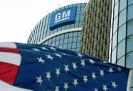 GMは従業員の一部給与の支払いを延期する(米デトロイトの本社)=ロイター