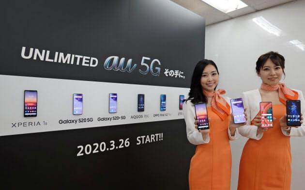 KDDIは5Gサービスの価格を大手3社のなかで最後に発表した