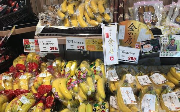 川崎市内の食品スーパー、大野屋長尾店のバナナ売り場