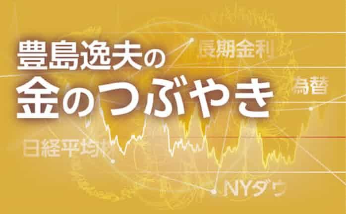 株価 ゴールド ジム