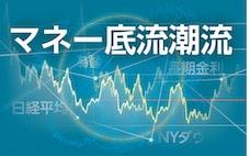 株価の安定支える「景気の谷」浮揚論