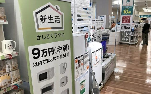 新型コロナの感染が広がる中でも、新生活需要は堅調(東京都北区のニトリ赤羽店)
