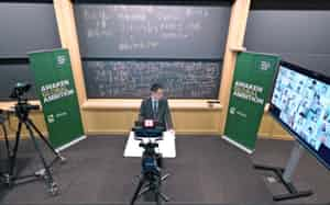 名古屋商科大は4月から全学で遠隔授業を行う