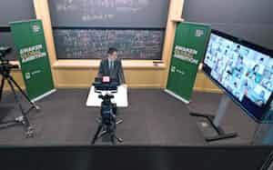名古屋商科大は4月から全学で遠隔授業する