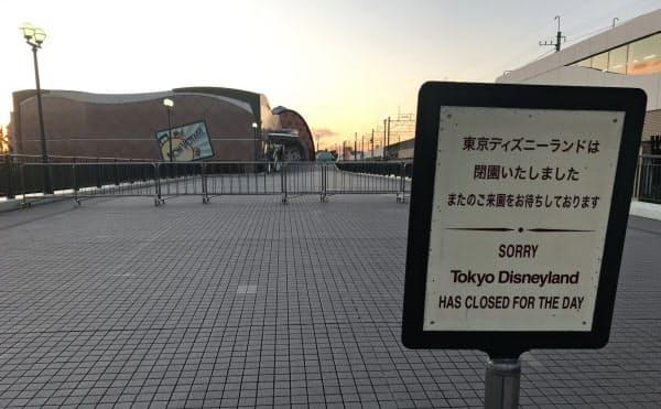 東京ディズニーランドの休業が続く